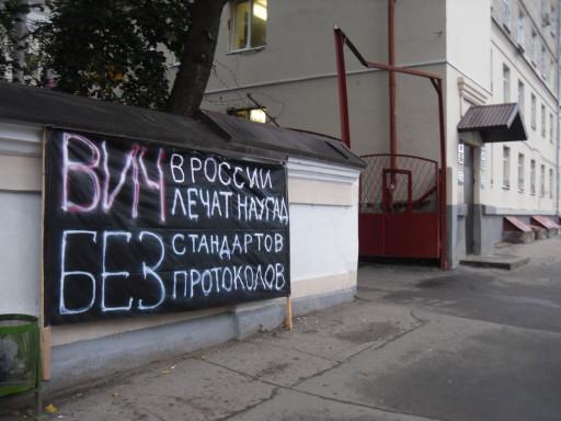 14.09.2011