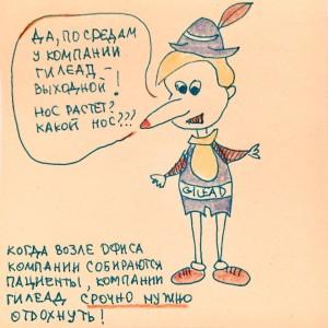 roFoWqZInik